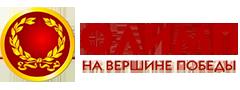 Букмекерская контора Олимп | БК Олимп в Украине Olimp.co.ua